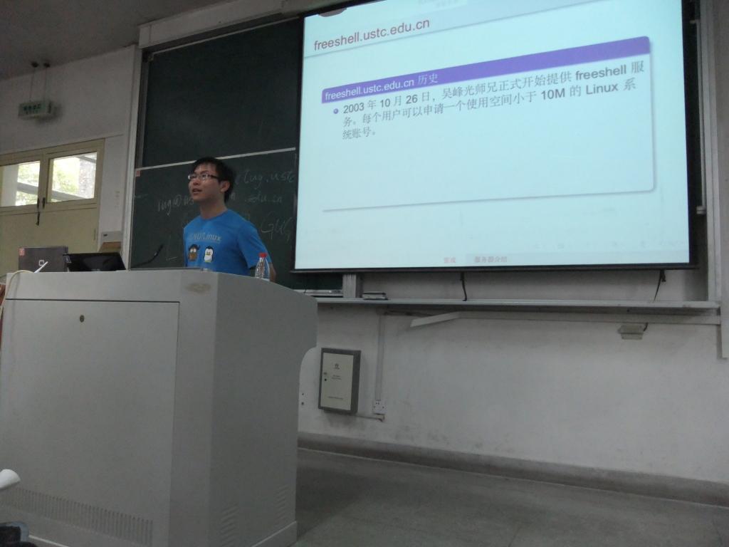 张成同学介绍LUG服务器最新情况