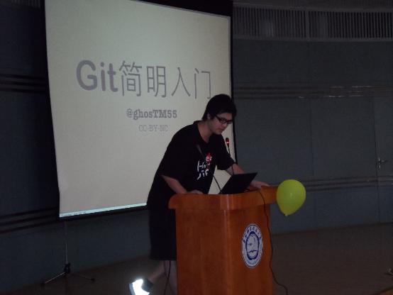 2013 SFD Git 简明入门