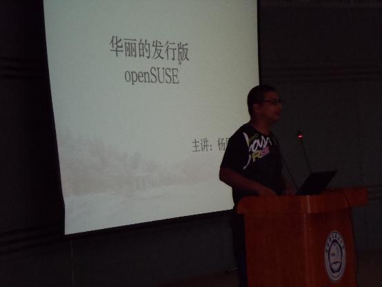 2013 SFD openSUSE 演讲