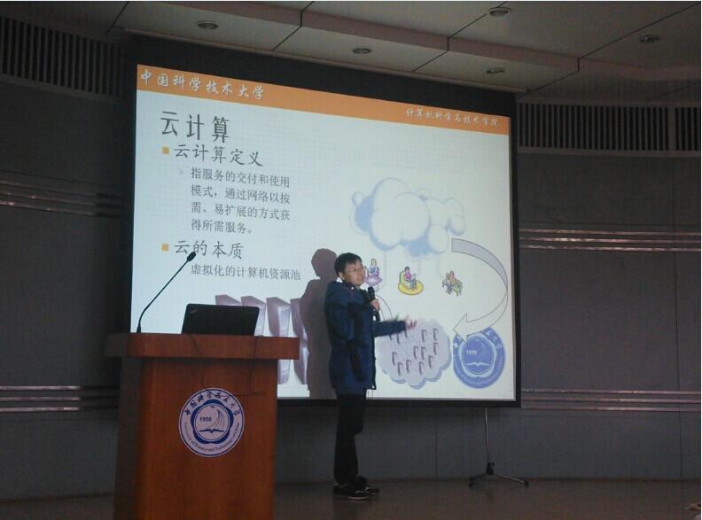 科大云框架设计者王硕