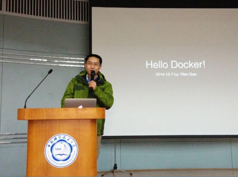 高一凡同学 - 《Docker 的简介与进阶》