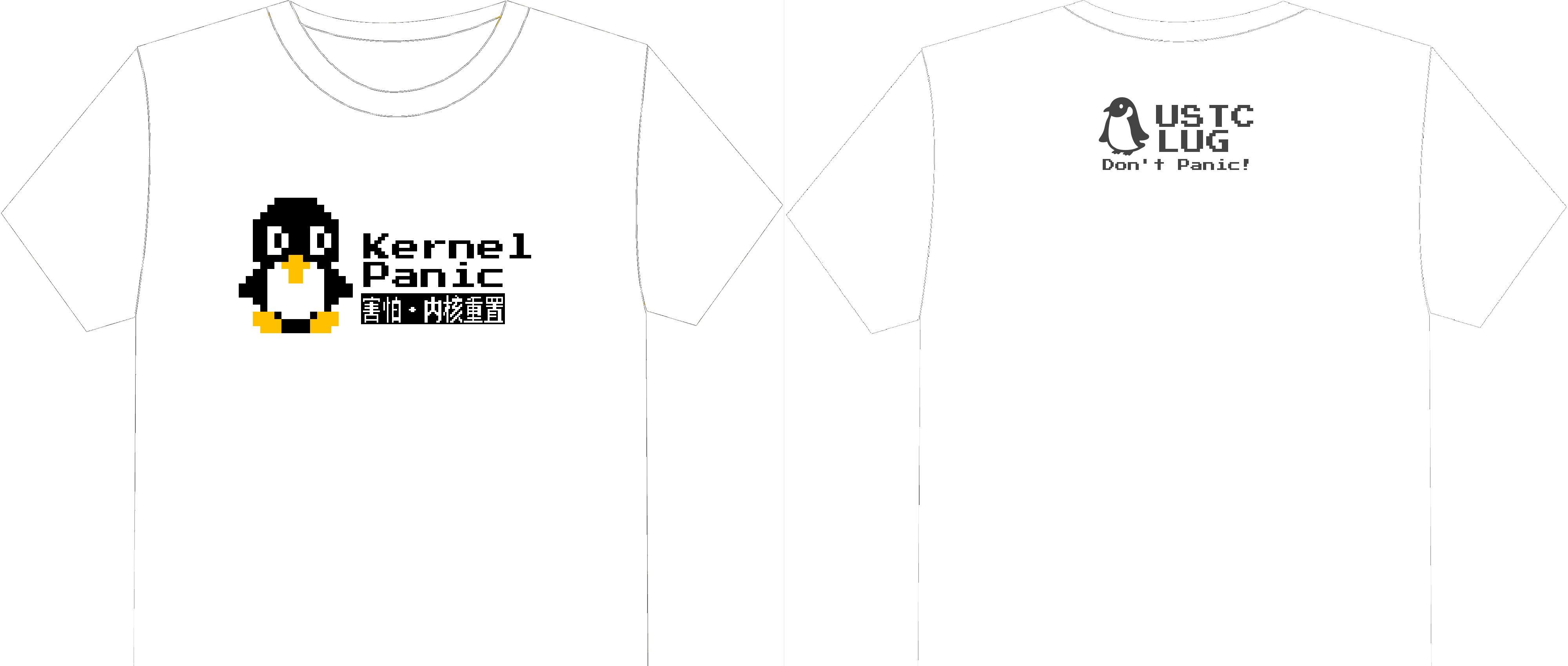 2021 Linux 板版衫设计方案征集